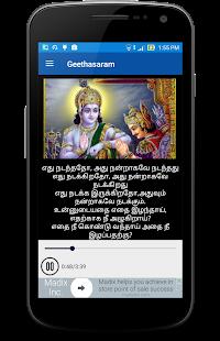 Geethasaram - náhled