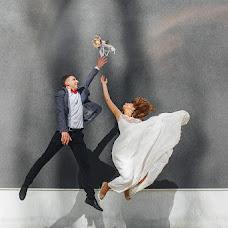 Wedding photographer Evgeniya Rossinskaya (EvgeniyaRoss). Photo of 28.04.2017