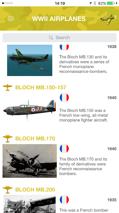 WWII Airplanes- screenshot