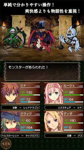 さいたま市RPG ローカルディア・クロニクル screenshot 3