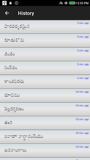Telugu-English Dictionary 4.0.9 screenshots 2