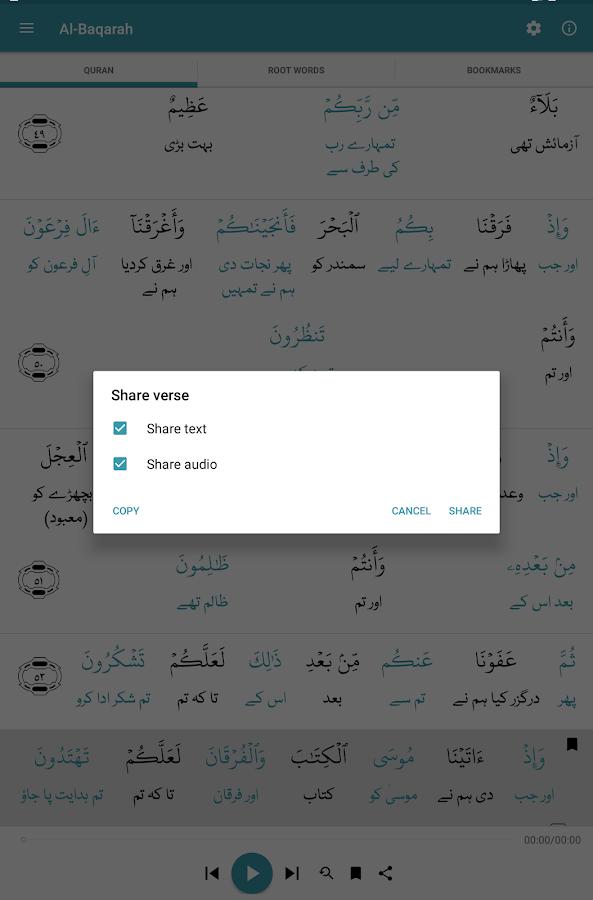 Learn Quran- screenshot