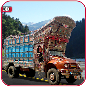 Pak Cargo Delivery Truck for PC and MAC