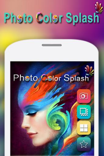 사진 컬러 스플래쉬 효과