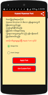 Huawei Myanmar Font - náhled