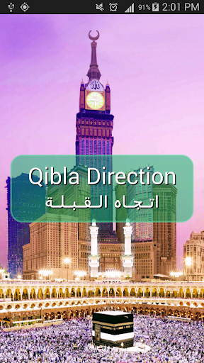 Qibla Direction Kaaba