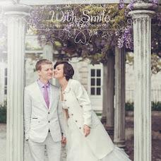 Wedding photographer Ilya Olga (WithSmile). Photo of 25.05.2014