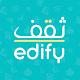 Edify - ثقف APK