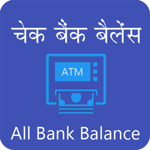 sbi balance checking