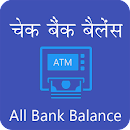 All Bank Balance Enquiry v 1.2