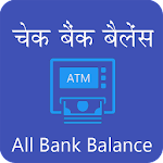 All Bank Balance Enquiry Icon