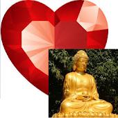 Heart Sutra,반야심경