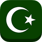 Ramadan 2018 icon