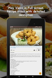 South indian recipes videos android apps on google play south indian recipes videos screenshot thumbnail forumfinder Image collections