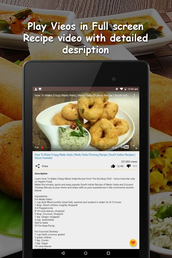 South indian recipes videos android apps on google play south indian recipes videos screenshot forumfinder Choice Image