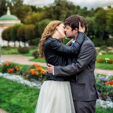 Wedding photographer Nataliya Terskova (terskovanataliia). Photo of 19.05.2017
