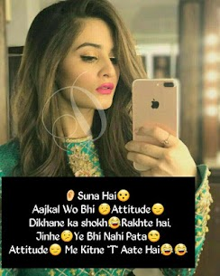 Attitude Status for Girls Attitude Quotes App Download For Android and iPhone 5