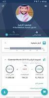 موارد (Mawared) - Free Android app | AppBrain