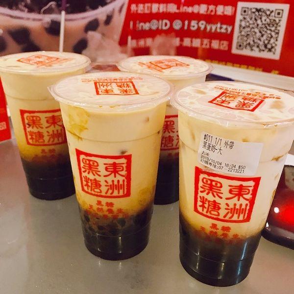 東洲黑糖奶舖-高雄五福店,近漢神百貨飲料店,台南夯店來高雄!