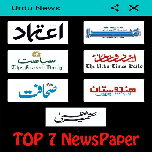Urdu News - Top 7 Latest Newspaper - Apps on Google Play