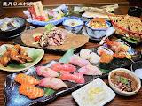 麗月日本料理