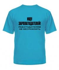 принт на футболках в Киеве