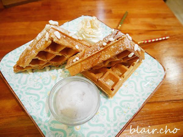 外兒Stay Awhile‧古早味麵食與老宅靈魂完美結合,板橋茶屋咖啡廳。