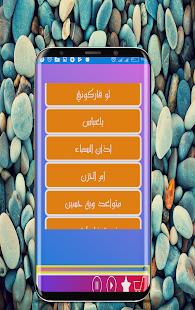 Al - Radeed Al - Husseini - Hussein Faisal - náhled