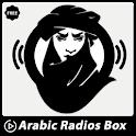 La box des radios arabes