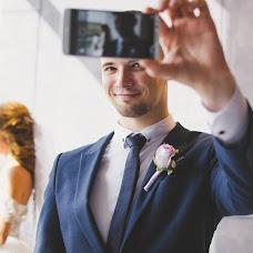 Wedding photographer Yangir Musin (YanMusin). Photo of 28.10.2016