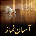 Asan Namaz Urdu Mai icon