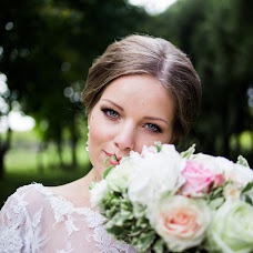 Wedding photographer Natalya Kozlovskaya (natasummerlove). Photo of 20.01.2016