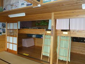 Photo: Sleeping arrangements - ours was the top left bunk
