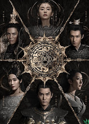 God of Lost Fantasy China Web Drama