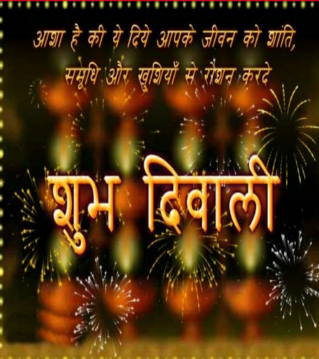 玩免費攝影APP|下載Happy Diwali Images 2016 app不用錢|硬是要APP