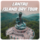 Download Lantau Island Day Tour For PC Windows and Mac