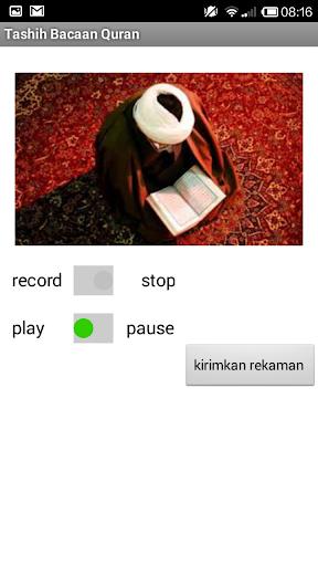 【免費教育App】Cek Bacaan Quran-APP點子