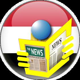 egypt news - اليوم السابع  -  youm7 - اخبار مصر