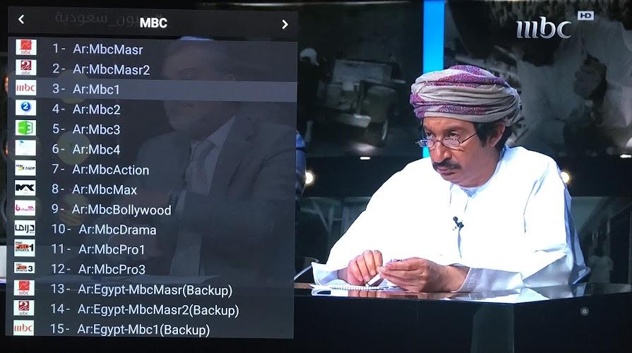 Download Arabesk TV APK latest version app by PROTECHPLUS