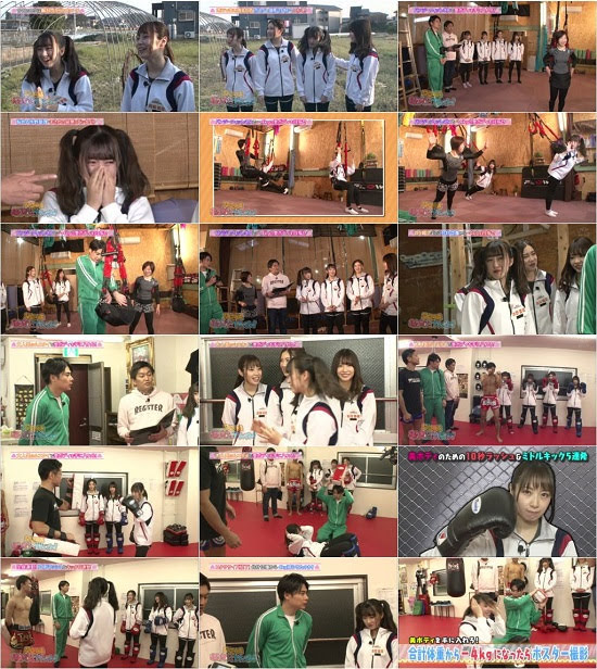 (TV-Variety)(720p) SKE48 むすびのイチバン! ep51 180417
