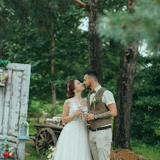 Wedding photographer Elizaveta Kryuchkova (Liza75757). Photo of 04.09.2018