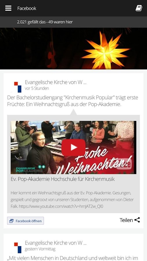 r2017dortmund Programm – Screenshot