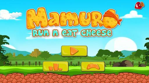Mamuro运行和吃奶酪 孩子们