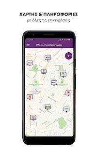 App ΕΠΙΣΤΡΟΦΗ EUROBANK APK for Windows Phone
