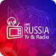 Russian TV Live and FM Radio Stations icon