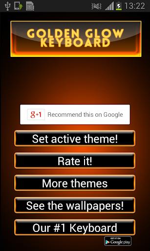玩個人化App|金色光芒鍵盤免費|APP試玩