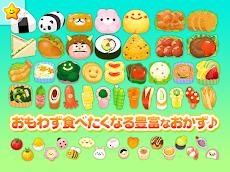 なりきり!!ママごっこ-お弁当を作ろう!のおすすめ画像5