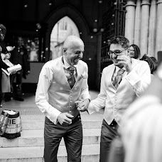 Wedding photographer Katalin Vutkarev (Catalin). Photo of 01.12.2016