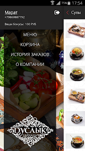 Дуслык screenshot 3