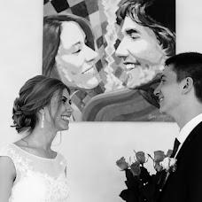 Wedding photographer Sergey Ilin (man1k). Photo of 14.09.2017